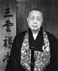 Yamada Koun (1907-1989)