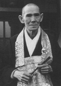 Yasutani Hakuun (1885-1973)